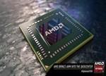 解读AMD、Intel和ARM在服务器CPU上的厮杀