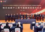 格芯导入SOI技术 中国半导体业应从何发力?