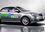 燃料电池车命运几何?2017或有戏