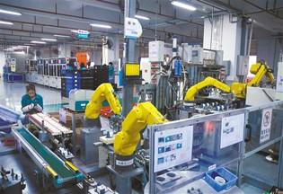 机器换人江企须要迈大步 大企业积极小企业观望