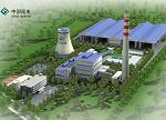 乔保平:发电企业应主动适应新常态 严控投资规模