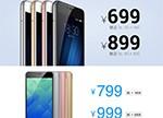 魅蓝5S和魅蓝3S对比:差价100元 迭代升级有多少?