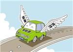分析2016新能源车产业政策:备战2017