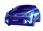 5款即将上市新能源车:全部信息都在这!