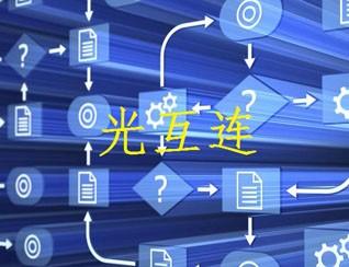 光纤预埋入户:提升FTTH部署进程新策略