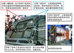 浅析低速电动车电池布置:四大关键点需留意