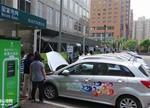 新能源汽车补贴门槛或提高