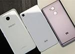 红米4/魅蓝5/联想ZUK Z2对比评测:配置各不相同 谁最好用?