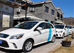 全国各地电动汽车分时租赁政策一览