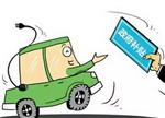 涨价后 新能源汽车还有多少人买?