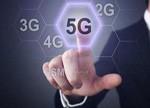 关于5G你知道多少?