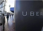Uber被指控窃取商业机密