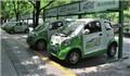 谈谈理想与现实中的电动汽车共享模式