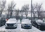 """北京目录变数多 新能源汽车如何过""""冬""""?"""