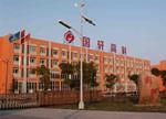 国轩高科签200MW储能项目合作协议