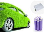 墨柯:关于2017新能源汽车发展的5大看法