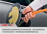 中国新能源车产业即将面临哪些真考验?