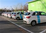 未来三到五年将是共享汽车的爆发时代