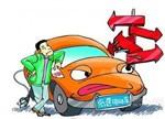 低速电动汽车大预测:机会在哪?
