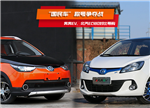 奔奔EV/北汽EC180比拼赛:谁更出众?