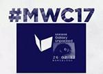 MWC看点解析 一场丰盛的科技盛宴