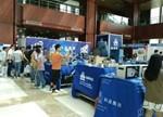 2017中国材料大会暨实验室设备展览会