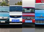 热销车型TOP10:比亚迪e6/帝豪EV等车型