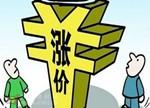 木林森节后涨价 LED价格迎上涨周期?