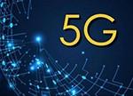 引爆MWC的5G技术将用在哪些领域?