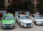 2017年底前一半出租车将更换为电动汽车