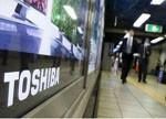 日本谋求对东芝闪存业务本土收购