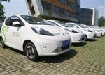 新能源车分时租赁:未来并没那么光明?