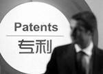 雷曼股份获得LED显示屏相关6项专利