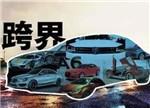 """扒一扒新创汽车公司如今""""活""""得如何!"""