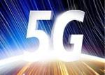 我国5G技术研发进入测试验证阶段