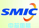 华为/ARM力挺 中芯国际加速自主7nm工艺