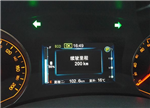 比亚迪E5闲游记:跑351.5km 电费53.79元