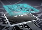 麒麟960性能功耗全面解析:实测对比麒麟950/骁龙821