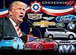 特朗普税改计划让车企很焦虑