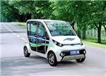 市场有需求 低速电动车企业有话说