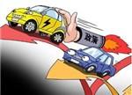 【盘点】最新新能源汽车地方补贴政策一览!