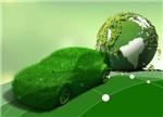 谈新能源汽车政策:变与不变