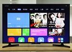 """小米电视4A评测:难觅对手 各种资源""""一览无余"""""""