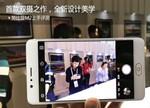 努比亚M2评测:nubia第一款双摄加持的手机有怎样的表现?