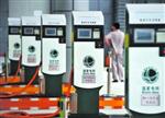 探访北京公共充电桩变化:来自老车主的真实评价!