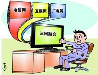 """中国广电加大骨干网投入:全网100G OTN起步 打造""""五横五纵""""格局"""