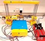 """3D打印细菌能""""拉出""""类石墨烯材料?"""