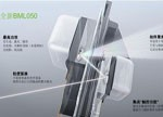 博世全新BML050激光投影微型扫描仪亮相