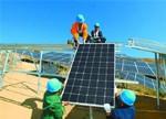 20兆瓦光伏工程6月底发电
