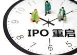 证监会拟加速IPO进程 这批LED企业太幸福